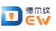 深圳市德尔纹科技发展有限公司 最新采购和商业信息