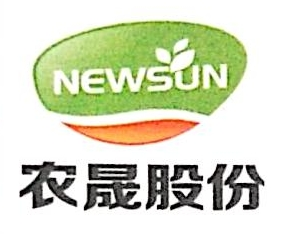 福建农晟农业股份有限公司 最新采购和商业信息