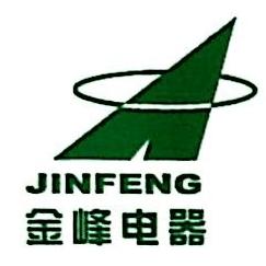 上海之江金峰电器公司