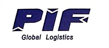 深圳天翼通国际货运代理有限公司长沙分公司 最新采购和商业信息