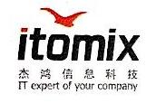 上海杰鸿信息科技有限公司