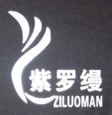 南通品川纺织品有限公司 最新采购和商业信息