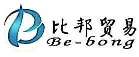 杭州比邦贸易有限公司 最新采购和商业信息