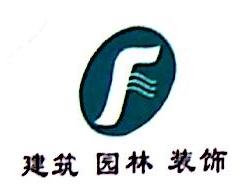 广西方泽建筑设计有限责任公司 最新采购和商业信息