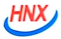 北京市华南湘助剂厂 最新采购和商业信息