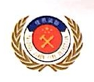 上海石化消防工程有限公司台州分公司 最新采购和商业信息