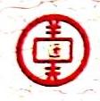 北京银通行典当有限公司 最新采购和商业信息