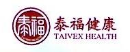 上海泰福健康管理咨询有限公司 最新采购和商业信息