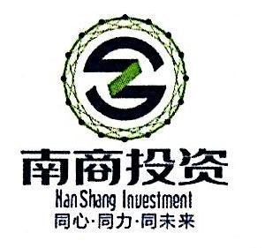 重庆南商投资(集团)有限公司