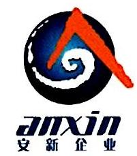 海南安新工程有限公司 最新采购和商业信息