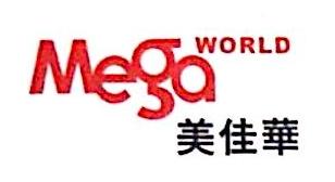 深圳美佳华商业管理有限公司 最新采购和商业信息