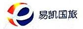 山西易凯国际旅游有限公司 最新采购和商业信息