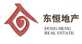 河北东恒房地产开发有限公司 最新采购和商业信息