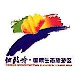 海南海石滩置业有限公司 最新采购和商业信息