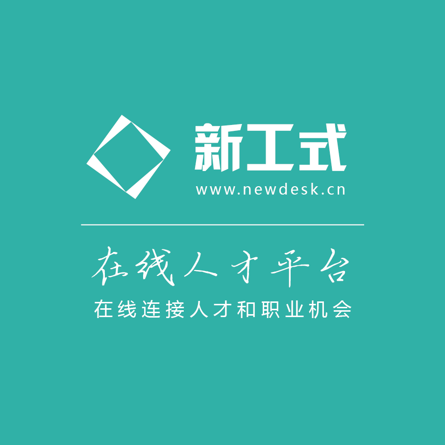 上海新工式网络科技有限公司 最新采购和商业信息