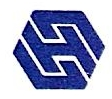 深圳市亨利莱科技有限公司 最新采购和商业信息