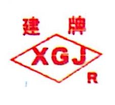 浙江诸暨建设链条制造有限公司 最新采购和商业信息