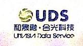 北京合光人工智能机器人技术有限公司 最新采购和商业信息
