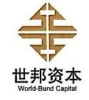 世邦供应链管理(常州)有限公司 最新采购和商业信息