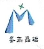 深圳市麦新晶磁科技有限公司