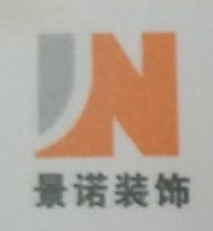 上海景诺建筑装饰工程有限公司 最新采购和商业信息