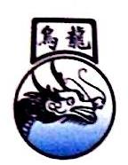 上海银行股份有限公司古北路支行 最新采购和商业信息
