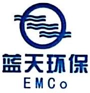 山东蓝天节能环保科技有限公司 最新采购和商业信息