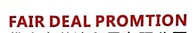 佛山市菩济贸易有限公司 最新采购和商业信息