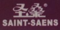 杨凌圣桑绿色食品有限公司 最新采购和商业信息