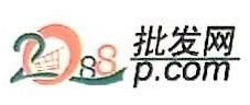 天津二零发发电子商务有限公司 最新采购和商业信息