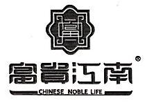 杭州华唐家具有限公司