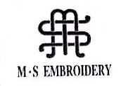 海宁市美盛刺绣有限公司 最新采购和商业信息