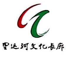 淮安市里运河旅游发展有限公司 最新采购和商业信息