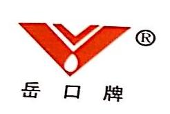 厦门岳口矿泉水有限公司
