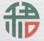 四川君和医药有限公司 最新采购和商业信息