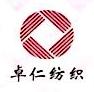 绍兴县卓仁纺织品有限公司 最新采购和商业信息