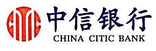 中信银行股份有限公司昆山高新技术产业开发区支行 最新采购和商业信息