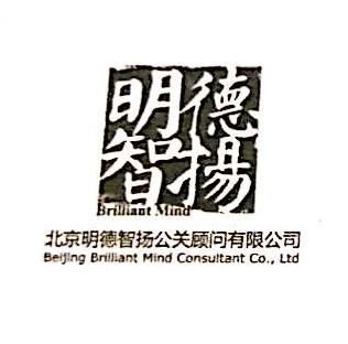 北京明德智扬公关顾问有限公司 最新采购和商业信息