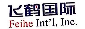 黑龙江福莱恩商贸有限公司 最新采购和商业信息