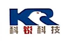 甘肃科锐信息科技有限公司 最新采购和商业信息
