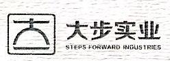 江西大步实业发展有限公司