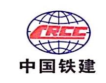 中铁二十一局集团国际工程有限公司 最新采购和商业信息