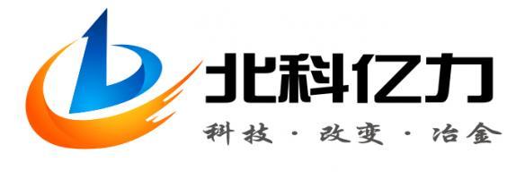 北京北科亿力科技有限公司 最新采购和商业信息