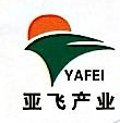 四川省亚飞教学设备有限责任公司 最新采购和商业信息