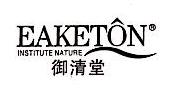 广州泽清化妆品有限公司 最新采购和商业信息