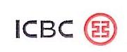 中国工商银行股份有限公司上海市环球金融中心支行 最新采购和商业信息