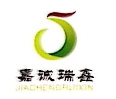 北京嘉诚瑞鑫科技有限公司 最新采购和商业信息