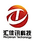 北京汇佳讯科技发展有限公司 最新采购和商业信息