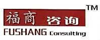 上海福商实业有限公司