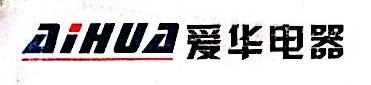 乐清市爱华电器厂 最新采购和商业信息